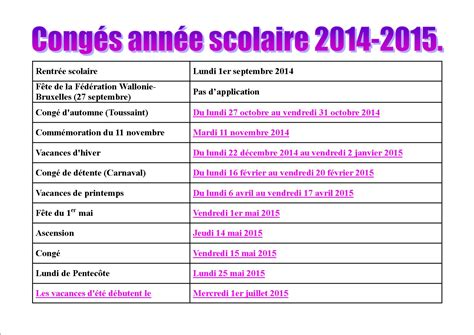 Cong S Scolaires 2016 2017 Calendrier Scolaire 2014 2015 2017 2018 Best Cars