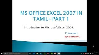 excel tutorial in tamil how to type in tamil in microsoft office and other