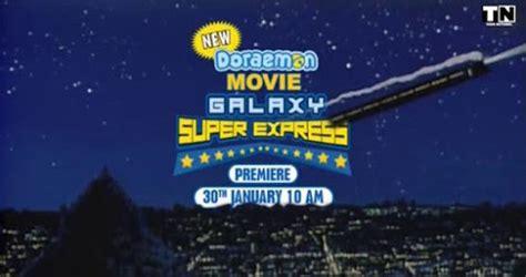 Doraemon Movie Download Galaxy Super Express | free download doraemon movie galaxy super express 2016