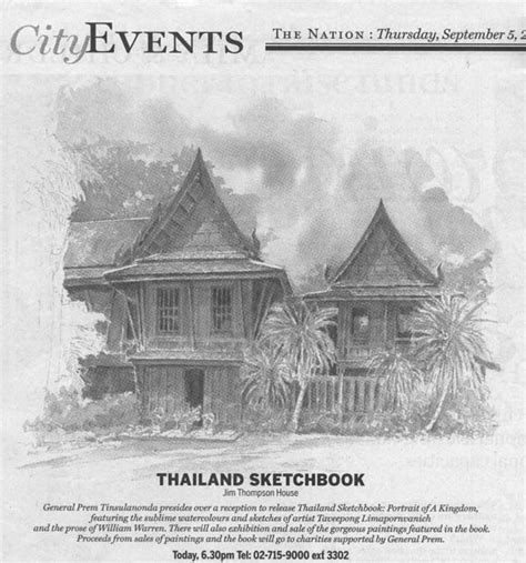 jim thompson the thai silk sketchbook books taveepong