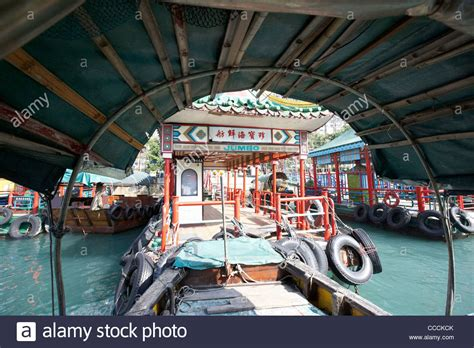 hong kong boats called chinese boat stock photos chinese boat stock images alamy