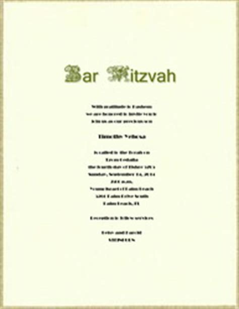 bar mitzvah invitations templates free bar mitzvah invitations templates clip wording