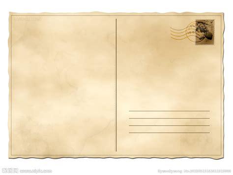 明信片背景设计图 背景底纹 底纹边框 设计图库 昵图网nipic Com Powerpoint Postcard Template