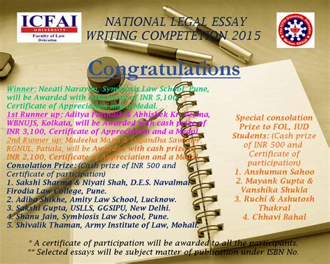 competition 2014 india essay writing competitions 2014 india illustrationessays