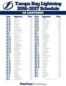 lightning printable schedule calendar template 2016