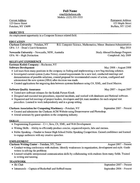 Excel Resume Template ? Template Design