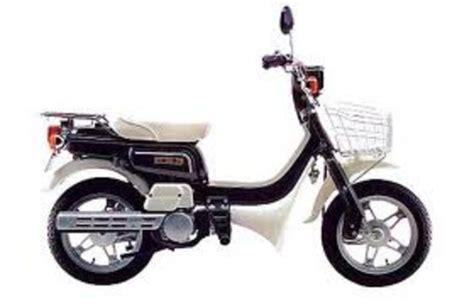 Suzuki Moped Parts 2000 2008 Suzuki Youdy Moped Fz50 Parts Manual