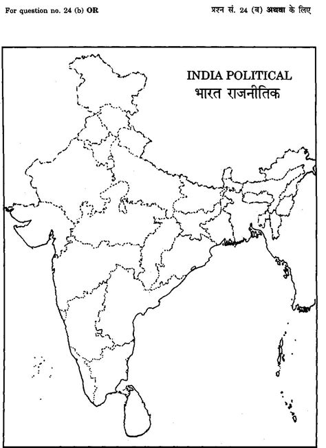 An Outline Political Map Of India best photos of india map outline printable india map political outline india map outline and