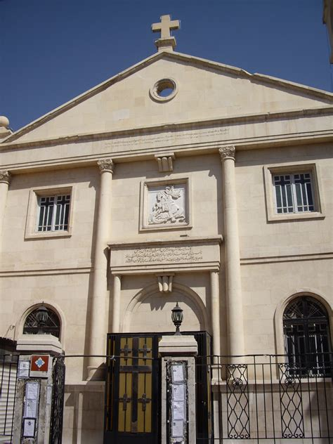 history of orthodox church