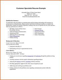Resume Summary Exles No Experience Resume Summary Cv Exles Word
