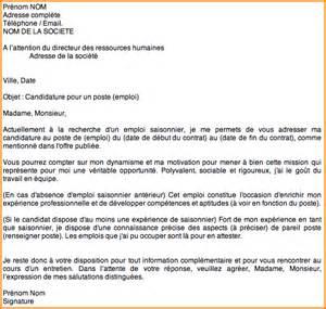 Exemple De Lettre De Motivation Pour Emploi Au 7 Mod 232 Le Lettre De Motivation Emploi Saisonnier Exemple Lettres
