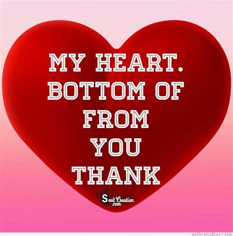 bottom   heart smitcreationcom
