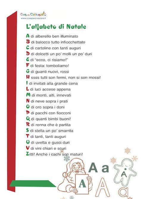 filastrocca lettere alfabeto l alfabeto di natale cose per crescere