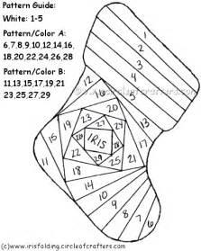 Iris Folding Christmas Cards Templates Iris Folding Free Patterns Christmas Iris Folding