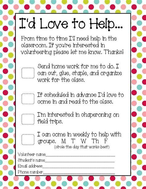 Parent Volunteer Letter For Kindergarten 111 Best Images About Parent Involvement Communication