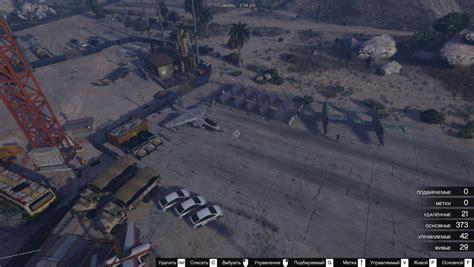 mod gta 5 map editor ss base map editor gta5 mods com