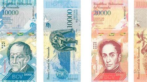 imagenes de billetes bolivares fuertes sin billetes nuevos ni viejos se agudiza el caos en