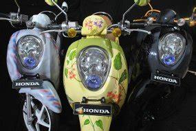 Cordova Batik the best scooters honda scoopy flower and batik