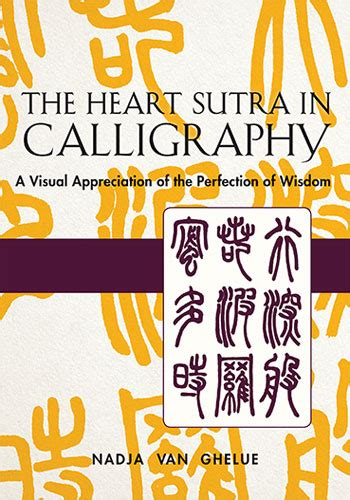 the in calligraphy a visual appreciation of the perfection of wisdom books the in calligraphy a compelling copy of the