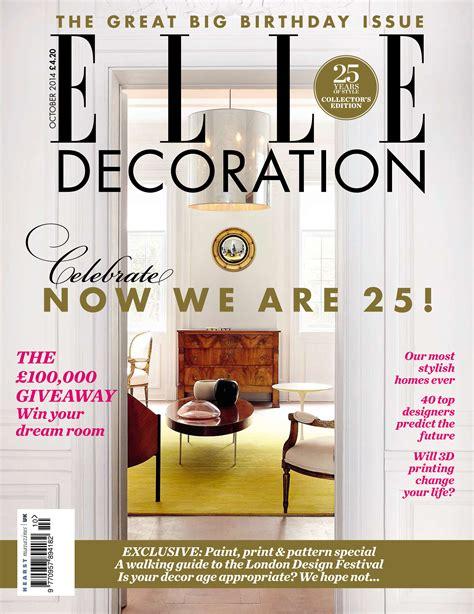home decor trade magazines home decor trade magazines 28 images 100 home interior