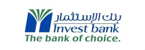 Hacker Dumps United Arab Emirates Invest Bank S Customer