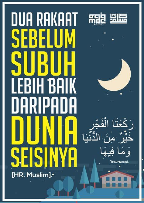 gratis desain poster dakwah karya kata muslim