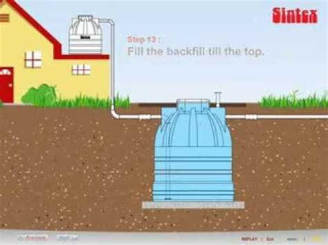 rainwater tank desing and installation handbook nov 08 sintex underground water tank installation youtube