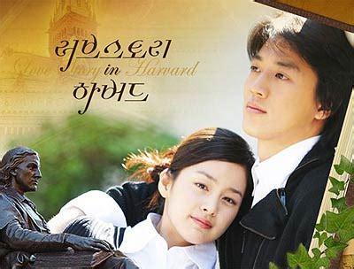 film love story in harvard love story harvard movies to watch
