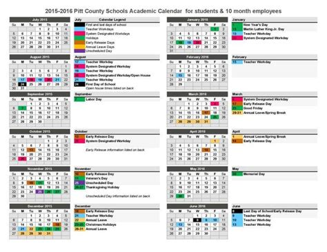 colorful weekly activities log and schedule template for children