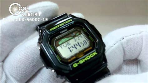 Casio G Shock Glx 5600c наручные противоударные часы casio g shock glx 5600c 1e