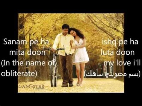 gangster movie ya ali song lyrics ya ali gangster hindi movie wapclubs com