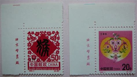 new year monkey 1992 lunar new year 1992 28 images postcardy the postcard