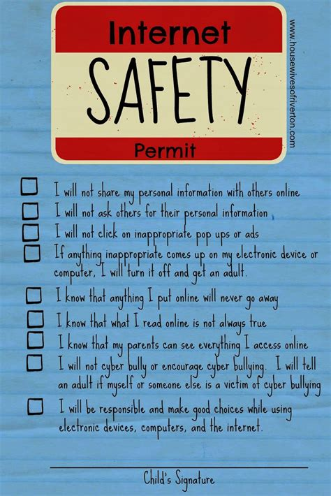 printable hse poster kid s internet safety family home evening free printable