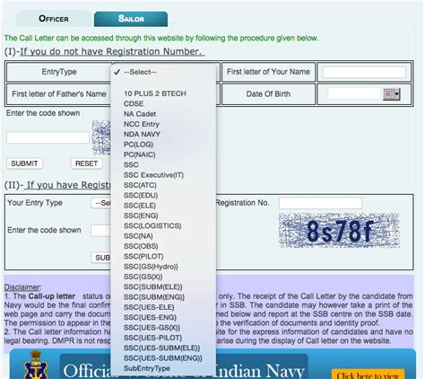 appointment letter for indian navy nausena bharti pdf