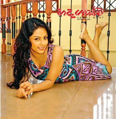 sri lankan actress feet wikifeet shalani tharaka s feet