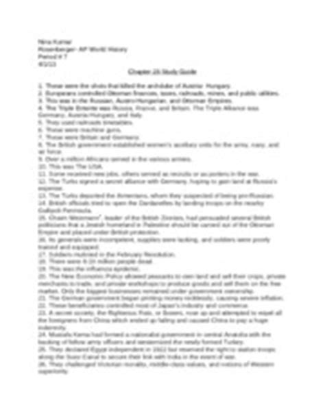us history chapter 24 section 2 chapter 28 study guide