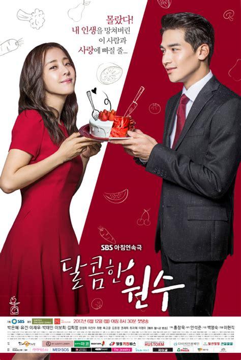 Film Seri Korea Sweet Enemy | 187 sweet enemy 187 korean drama