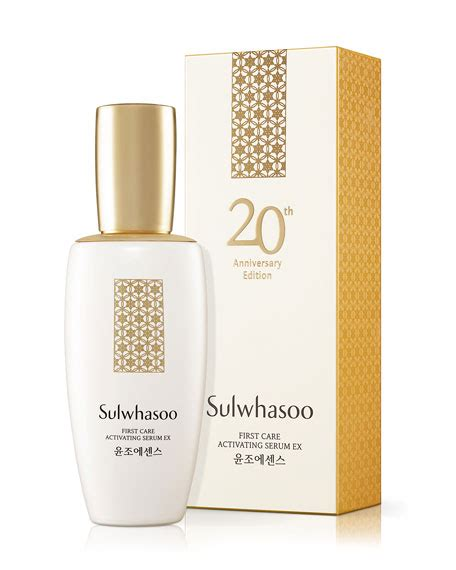 Limited Edition Sulhasoo Care Activating Serum Ex 4 Ml sulwhasoo limited edition care activating serum 120 ml