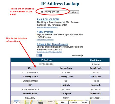 How To Lookup An Address Ip Address Loopup Okay How Are You