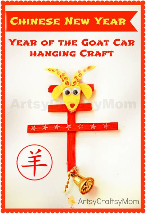 new year crafts for preschoolers 2015 new year 2015 year of sheep craft artsy craftsy