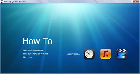 xaml refresh layout wpf学习弹出新窗口 q玲珑 博客园