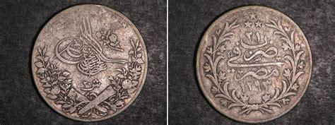 ottoman empire coins 20 kurush 1895 ottoman empire 1299 1923 silver prices