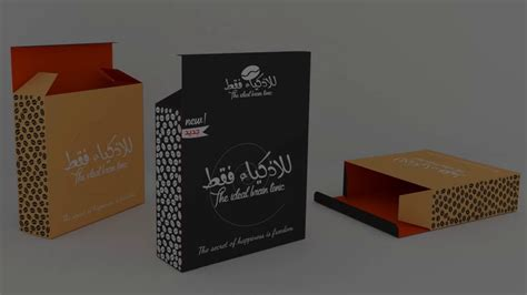 tutorial design packaging packaging design 3d speed art visual and digital