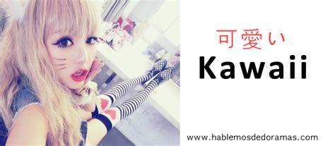 imagenes de japonesas kawaii 5 palabras que todo doramaniaco debe conocer hablemos de