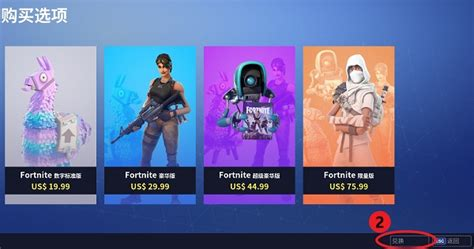 fortnite save the world code epic how do i find and redeem a friend code i