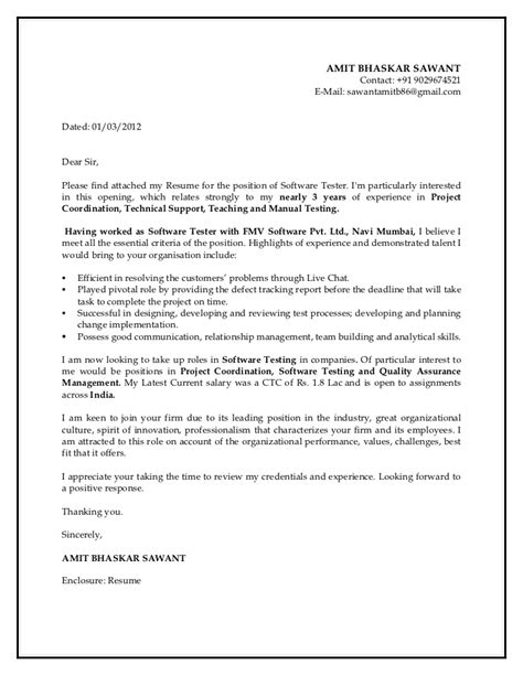 cover letter for testing resume cover letter
