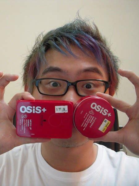 Osis By Schwarzkopf Mess Up 3 4 Oz schwarzkopf osis mess up matt gum product review it s