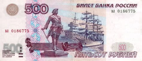 file banknote 1000 rubles 1997 file banknote 500 rubles 1997 front jpg wikimedia commons