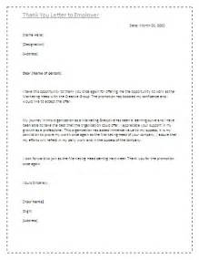 Thank You Letter To Boss Sample Employer Appreciation Letter To Employee