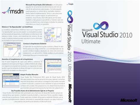 Software Vs Vb 2010 Ultimate caratula dvd de visual studio 2010 ultimate im 225 genes taringa